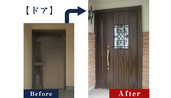 BeforeAfter ドア